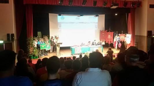 Auditorium Gremito